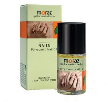 moraz-nails-ulei-pentru-unghii-cuticule-si-antimicotic-x-14-ml-moraz